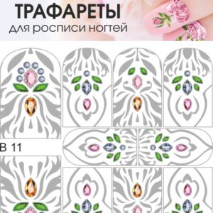 B11 Outline Flower Lace Stone Nail Art Stickers Water Transfer Slider Decals Latest