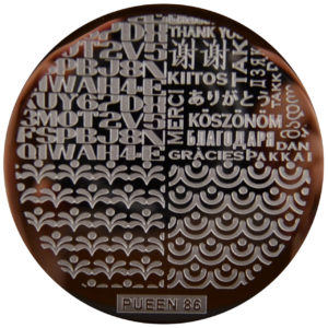 Pueen Stamping Nail Art Round Big Image Plate 24B-l Buffet Collection 86