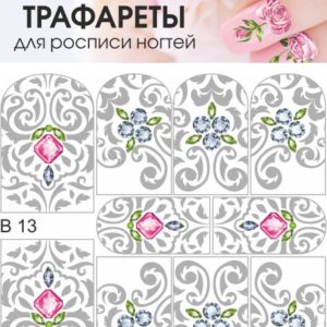 B13 Outline Flower Lace Stone Nail Art Stickers Water Transfer Slider Decals Latest