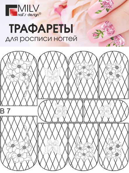 B07 Outline Flower Lace Stone Nail Art Stickers Water Transfer Slider Decals Latest