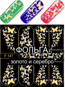 F147 GOLDEN SILVER FOIL Butterfly Lace Nail Art Stickers Water Transfer Slider Decals Latest 2017
